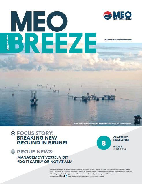 MEO Breeze